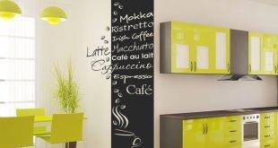 Kitchen wall design - a creative accent